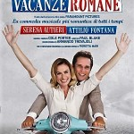 vacanze-romane-serena-autieri-attilio-fontana-teatro-sociale-mantova-2016